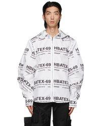 Hood By Air Chemise blanche à capuche et imprimé