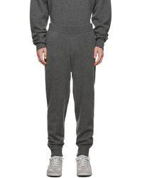 Extreme Cashmere Grey N°56 Yogi Lounge Trousers