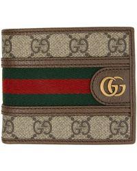Gucci - グッチ公式〔オフィディア〕GGコイン ウォレットGGスプリーム color_descriptionGGキャンバス - Lyst