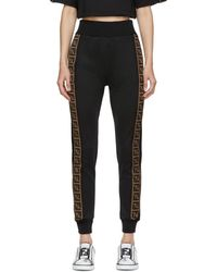 Fendi Black Rama Track Pants