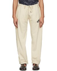 Bless Off-white And Beige Overjogging Jean Lounge Pants - Natural