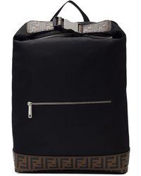Fendi - Backpack - Lyst