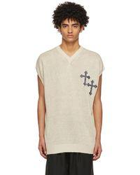 Children of the discordance Beige Cross Knit Sweater - Natural