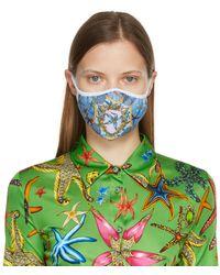 Versace ブルー Trésor De La Mer フェイス マスク