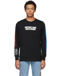DIESEL - Black T-just T-shirt - Lyst