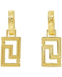 Versace - Gold Empire Chain Earrings - Lyst
