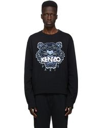 KENZO - ブラック クラシック Tiger スウェットシャツ - Lyst