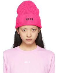 MSGM ロゴ ビーニー - ピンク