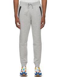 New Balance Gray Fleece Fortitech Lounge Pants