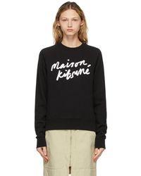 Maison Kitsuné ブラック Handwriting Adjusted スウェットシャツ