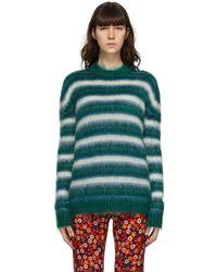 Marni グリーン & ブルー ストライプ セーター
