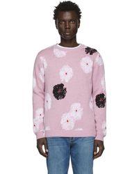 Saturdays NYC パープル Kang Moon Flower セーター - マルチカラー