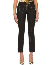 Versace Black Multi Zip Pants