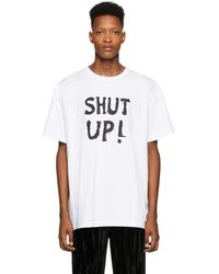 Vetements - ホワイト Shut Up T シャツ - Lyst