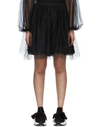 MM6 by Maison Martin Margiela ブラック チュール スカート