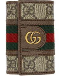 Gucci グッチ〔オフィディア〕GGキーケース - ナチュラル