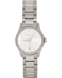 Gucci - Silver Iconic G-timeless Watch - Lyst