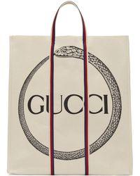 Gucci - Off-white Ouroboros Logo Tote - Lyst