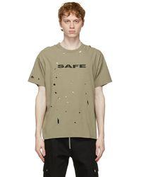 Sankuanz カーキ Safe Holes T シャツ - グリーン