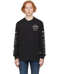 DIESEL ブラック B50 ロング スリーブ T シャツ