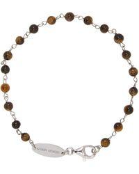 Giorgio Armani Brown & Silver Bead Bracelet