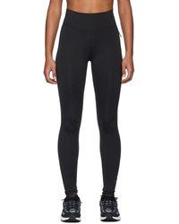 1017 ALYX 9SM Nike Edition ブラック マット レギンス