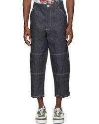 Comme des Garçons - Indigo Plain Jeans - Lyst