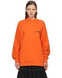 Sunnei - オレンジ ロゴ スウェットシャツ - Lyst