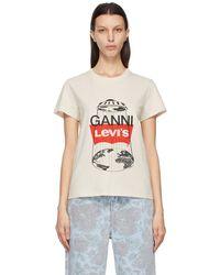 Ganni - Levi's エディション オフホワイト ロゴ T シャツ - Lyst