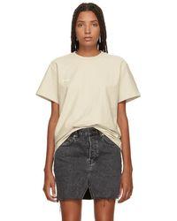 Vetements - White Regular Inside-out T-shirt - Lyst