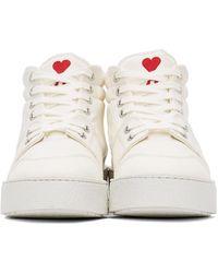 AMI Baskets Ami De Coeur blanches
