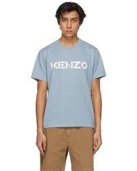 KENZO - ブルー ロゴ T シャツ - Lyst