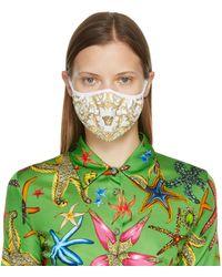 Versace ホワイト Barocco フェイス マスク - グリーン