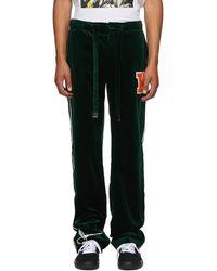 Off-White c/o Virgil Abloh Green Velvet Pajama Lounge Pants