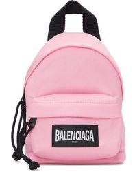 Balenciaga ピンク ミニ バックパック
