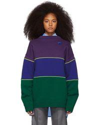 ADER error - Purple Nox Sweater - Lyst