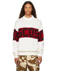 Gcds オフホワイト ロゴ セーター