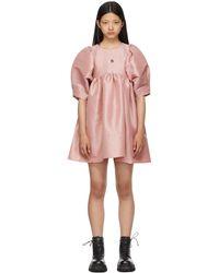 Kika Vargas Ssense 限定 ピンク Mathilde ドレス
