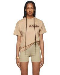 Jacquemus La Montagne コレクション ベージュ Le T-shirt Montagne T シャツ - ナチュラル