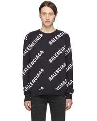 Balenciaga ネイビー And ホワイト ジャカード ロゴ セーター - ブルー