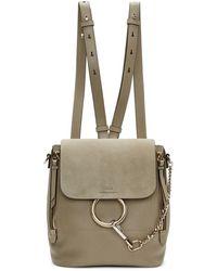 Chloé - Grey Small Faye Backpack - Lyst