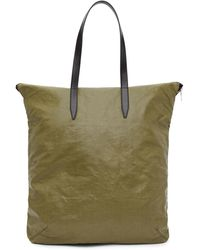 Dries Van Noten Khaki Faux-leather Tote - Multicolor