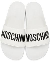 Moschino ホワイト ロゴ プール スライド