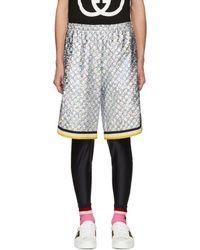 Gucci Black And Silver GG Printed Shorts - Metallic