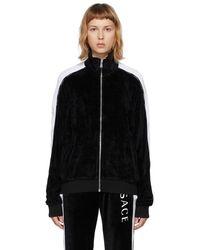 Versace - ブラック ロゴ トラック ジャケット - Lyst