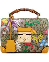 Gucci Flora Gg Supreme Top Handle Bamboo Bag - Multicolour