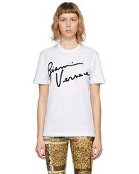 Versace - ホワイト Gv シグネチャ T シャツ - Lyst