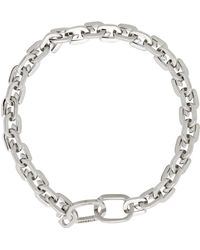 Givenchy Silver G Link Bracelet - Metallic