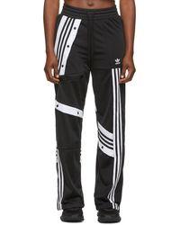adidas Originals - Daniille Cathari Edition ブラック Tp ラウンジ パンツ - Lyst