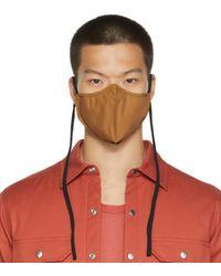 Rick Owens Tan Cotton Mask - Brown